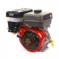 Двигатель 177F (9 л.с., бензин)