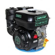 Двигатель GrunWelt GW230F-T25 New ЕВРО 5 (шлицы)