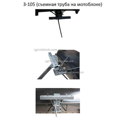 Лопата-отвал (Полтава) + прицепное устройство