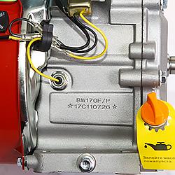 Купить бензиновый двигатель Булат